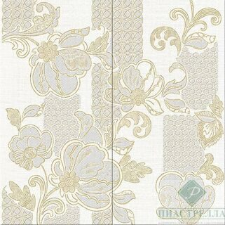 Illusio Beige ''Pattern'' панно 63*63 2шт